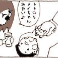 トトロとメイちゃん?