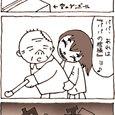 妄想スイッチ(前編)