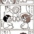 妄想スイッチ(後編)